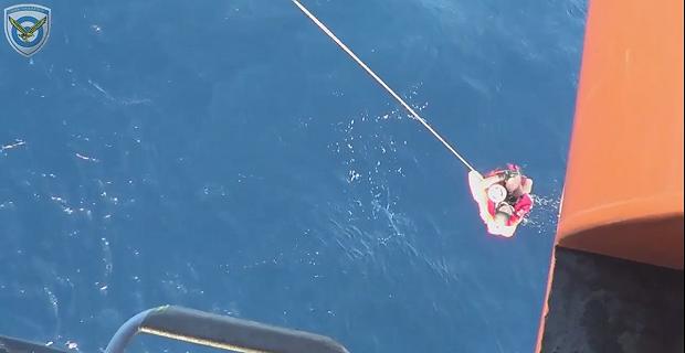 Διάσωση Αγνοουμένων από Ελικόπτερο Super Puma της ΠΑ [video] - e-Nautilia.gr | Το Ελληνικό Portal για την Ναυτιλία. Τελευταία νέα, άρθρα, Οπτικοακουστικό Υλικό