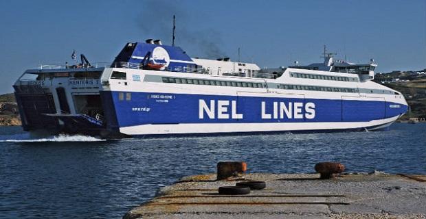 Πού οδηγείται η Ακτοπλοΐα μετά την έκπτωση της ΝΕΛ; - e-Nautilia.gr | Το Ελληνικό Portal για την Ναυτιλία. Τελευταία νέα, άρθρα, Οπτικοακουστικό Υλικό