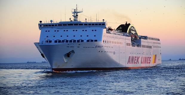1η Νοεμβρίου η επιστροφή του «Έλυρος» στα Χανιά - e-Nautilia.gr | Το Ελληνικό Portal για την Ναυτιλία. Τελευταία νέα, άρθρα, Οπτικοακουστικό Υλικό