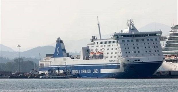 Ελεύθεροι αφέθηκαν ο πλοίαρχος και ο υποπλοίαρχος του «EUROPA LINK» - e-Nautilia.gr   Το Ελληνικό Portal για την Ναυτιλία. Τελευταία νέα, άρθρα, Οπτικοακουστικό Υλικό