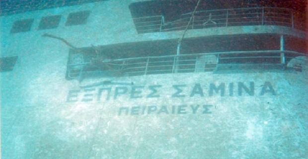 Μνημόσυνο για το «Express Samina» την Παρασκευή - e-Nautilia.gr | Το Ελληνικό Portal για την Ναυτιλία. Τελευταία νέα, άρθρα, Οπτικοακουστικό Υλικό