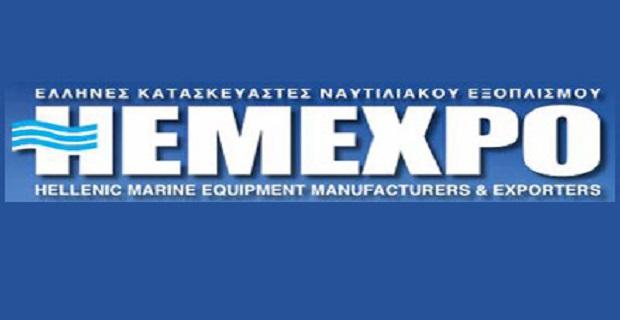Μνημόνιο συνεργασίας HEMEXPO και ρουμανικών ναυπηγείων - e-Nautilia.gr   Το Ελληνικό Portal για την Ναυτιλία. Τελευταία νέα, άρθρα, Οπτικοακουστικό Υλικό
