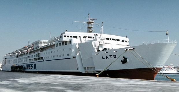 Επέστρεψε στη Σούδα το «ΛΑΤΩ» - e-Nautilia.gr | Το Ελληνικό Portal για την Ναυτιλία. Τελευταία νέα, άρθρα, Οπτικοακουστικό Υλικό