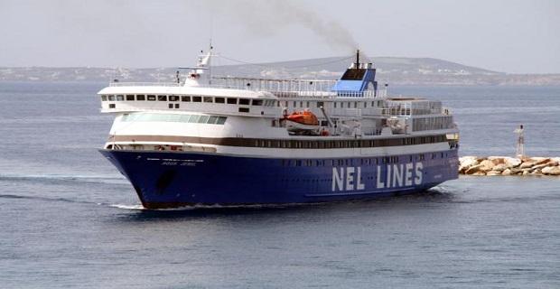 ΝΕL:Καταγγελία της σύμβασης για την ακτοπλοϊκή σύνδεση του Β. Αιγαίου - e-Nautilia.gr | Το Ελληνικό Portal για την Ναυτιλία. Τελευταία νέα, άρθρα, Οπτικοακουστικό Υλικό