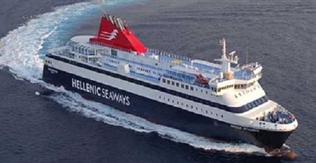 Στην HSW η γραμμή του Βορείου Αιγαίου - e-Nautilia.gr | Το Ελληνικό Portal για την Ναυτιλία. Τελευταία νέα, άρθρα, Οπτικοακουστικό Υλικό