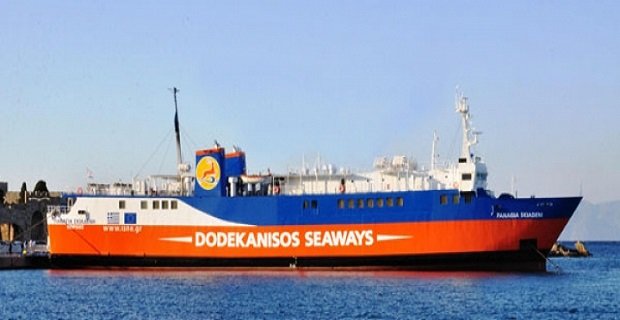 «Κακόβουλοι ψίθυροι για το πλοίο Παναγιά Σκιαδενή» - e-Nautilia.gr | Το Ελληνικό Portal για την Ναυτιλία. Τελευταία νέα, άρθρα, Οπτικοακουστικό Υλικό
