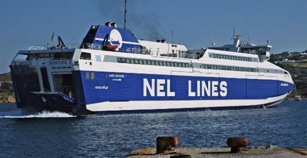 «Άγονο» ενδιαφέρον για τις γραμμές του βορείου Αιγαίου - e-Nautilia.gr   Το Ελληνικό Portal για την Ναυτιλία. Τελευταία νέα, άρθρα, Οπτικοακουστικό Υλικό