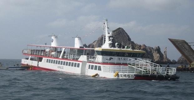 Προσάραξη επιβατηγού πλοίου [pics] - e-Nautilia.gr   Το Ελληνικό Portal για την Ναυτιλία. Τελευταία νέα, άρθρα, Οπτικοακουστικό Υλικό