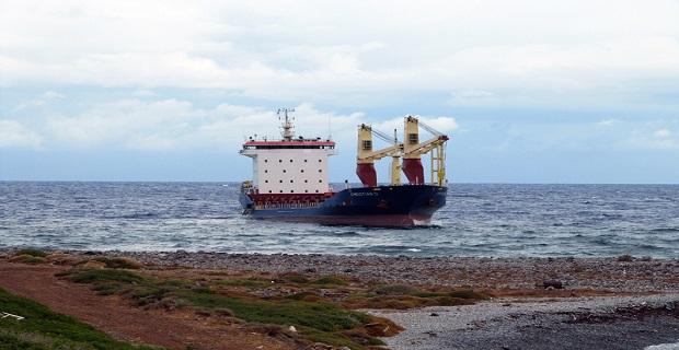 Προσάραξη φορτηγού πλοίου ανατολικά της Αστυπάλαιας - e-Nautilia.gr | Το Ελληνικό Portal για την Ναυτιλία. Τελευταία νέα, άρθρα, Οπτικοακουστικό Υλικό