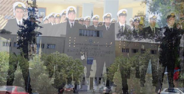 Δωδέκατη σε προτίμηση η Ακαδημία Εμπορικού Ναυτικού! - e-Nautilia.gr | Το Ελληνικό Portal για την Ναυτιλία. Τελευταία νέα, άρθρα, Οπτικοακουστικό Υλικό