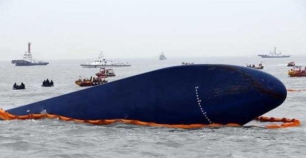 Μέλη του Sewol: «Πίναμε μπίρες ενώ το πλοίο βυθιζόταν» - e-Nautilia.gr   Το Ελληνικό Portal για την Ναυτιλία. Τελευταία νέα, άρθρα, Οπτικοακουστικό Υλικό