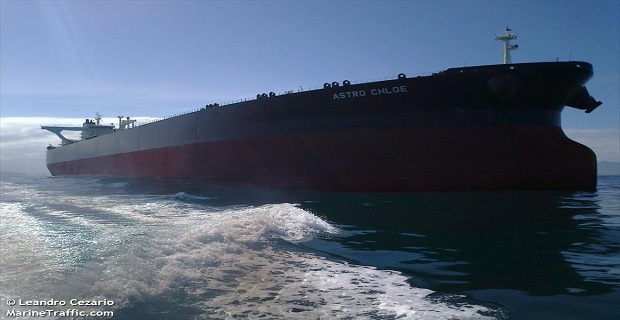 Νέα διάσωση από το δεξαμενόπλοιο με Ελληνική σημαία «ΑΣΤΡΟ ΧΛΟΗ» - e-Nautilia.gr | Το Ελληνικό Portal για την Ναυτιλία. Τελευταία νέα, άρθρα, Οπτικοακουστικό Υλικό