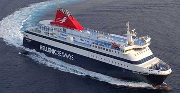Το απόγευμα η απόφαση για το Βόρειο Αιγαίο - e-Nautilia.gr | Το Ελληνικό Portal για την Ναυτιλία. Τελευταία νέα, άρθρα, Οπτικοακουστικό Υλικό