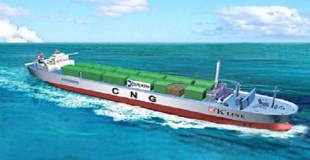 Τα Κινέζικα ναυπηγεία ανέλαβαν την κατασκευή του πρώτου CNG carrier - e-Nautilia.gr   Το Ελληνικό Portal για την Ναυτιλία. Τελευταία νέα, άρθρα, Οπτικοακουστικό Υλικό