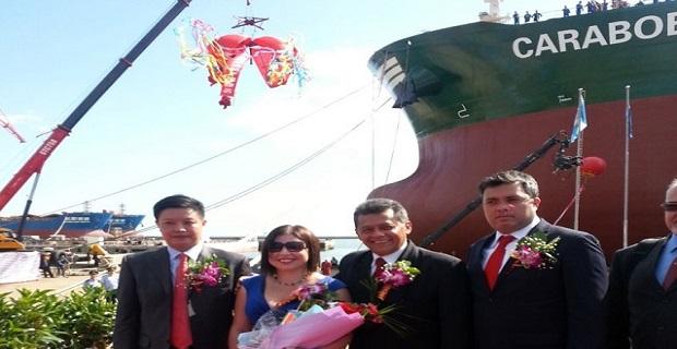 Έφτασε στη Βενεζουέλα το δεξαμενόπλοιο με το πρώτο εισαγόμενο φορτίο αργού πετρελαίου - e-Nautilia.gr   Το Ελληνικό Portal για την Ναυτιλία. Τελευταία νέα, άρθρα, Οπτικοακουστικό Υλικό