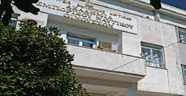 Επαναπροκήρυξη πρόσληψης εκπαιδευτικού προσωπικού στην ΑΕΝ Οινουσσών - e-Nautilia.gr | Το Ελληνικό Portal για την Ναυτιλία. Τελευταία νέα, άρθρα, Οπτικοακουστικό Υλικό
