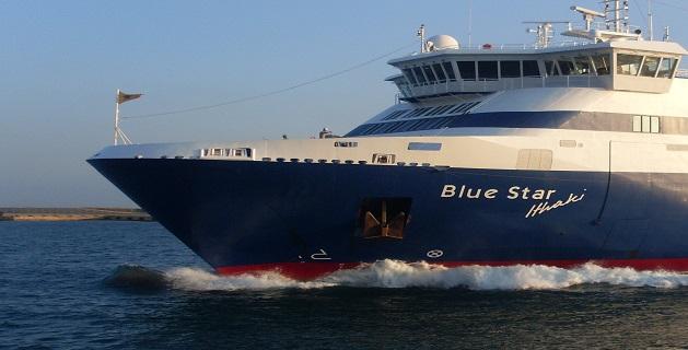 «Κουνάει» μαντήλι το Βlue Star Ithaki - e-Nautilia.gr | Το Ελληνικό Portal για την Ναυτιλία. Τελευταία νέα, άρθρα, Οπτικοακουστικό Υλικό