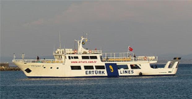 Κράτηση του Ε/Γ «ERTURK II» στη Χίο - e-Nautilia.gr | Το Ελληνικό Portal για την Ναυτιλία. Τελευταία νέα, άρθρα, Οπτικοακουστικό Υλικό