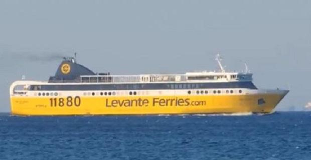 Δρομολογείται το Σάββατο 1 Νοεμβρίου το «Fior Di Levante» - e-Nautilia.gr | Το Ελληνικό Portal για την Ναυτιλία. Τελευταία νέα, άρθρα, Οπτικοακουστικό Υλικό
