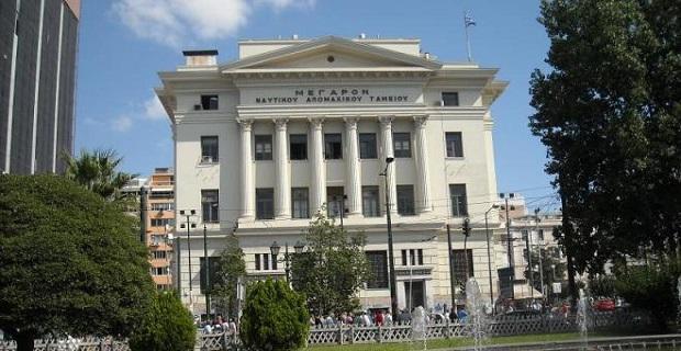 «Ποιός προστατεύει το Ταμείο της απάτης Ν.Α.Τ.» - e-Nautilia.gr | Το Ελληνικό Portal για την Ναυτιλία. Τελευταία νέα, άρθρα, Οπτικοακουστικό Υλικό