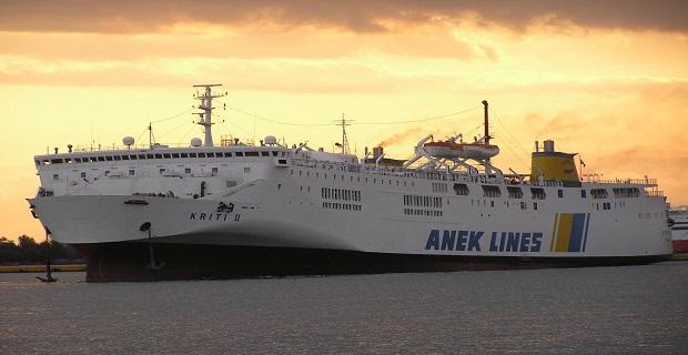 Το Κρήτη II μπαίνει στη γραμμή Χανιά–Πειραιάς - e-Nautilia.gr | Το Ελληνικό Portal για την Ναυτιλία. Τελευταία νέα, άρθρα, Οπτικοακουστικό Υλικό