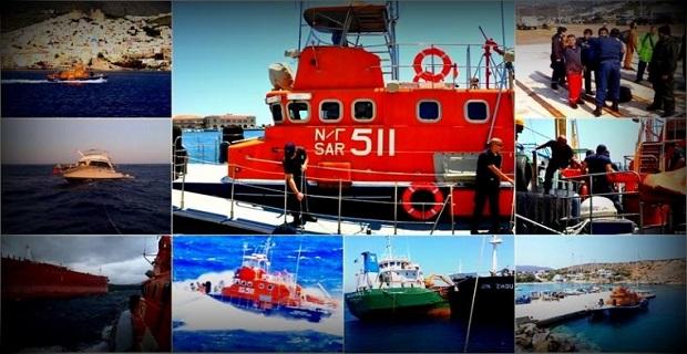 Οι φύλακες άγγελοι των νησιών μας! (Video) - e-Nautilia.gr | Το Ελληνικό Portal για την Ναυτιλία. Τελευταία νέα, άρθρα, Οπτικοακουστικό Υλικό
