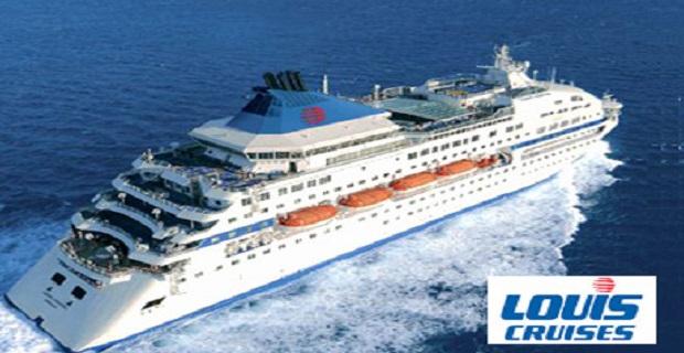 Διεθνές Bραβείο Lloyds List στη Louis Cruises - e-Nautilia.gr | Το Ελληνικό Portal για την Ναυτιλία. Τελευταία νέα, άρθρα, Οπτικοακουστικό Υλικό