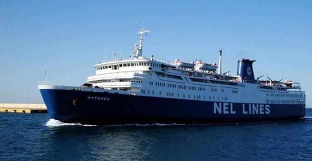 Υπέρ της ΝΕL προσωρινή διαταγή δικαστηρίου - e-Nautilia.gr   Το Ελληνικό Portal για την Ναυτιλία. Τελευταία νέα, άρθρα, Οπτικοακουστικό Υλικό