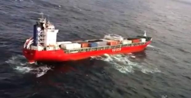 Διασώθηκε το ακυβέρνητο και γεμάτο πετρέλαιο φορτηγό πλοίο[pics+vid] - e-Nautilia.gr | Το Ελληνικό Portal για την Ναυτιλία. Τελευταία νέα, άρθρα, Οπτικοακουστικό Υλικό