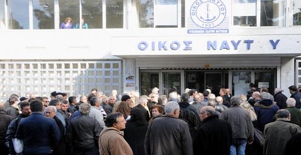 Δελτίο τύπου της πανελλήνιας ένωσης συνταξιούχων ΝΑΤ - e-Nautilia.gr | Το Ελληνικό Portal για την Ναυτιλία. Τελευταία νέα, άρθρα, Οπτικοακουστικό Υλικό