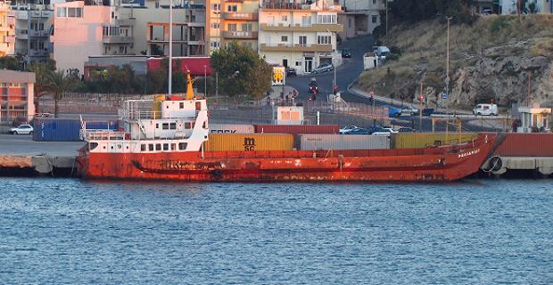 «Παυσανίας»:Τίτλοι τέλους για ένα φέρρι με ιστορία - e-Nautilia.gr | Το Ελληνικό Portal για την Ναυτιλία. Τελευταία νέα, άρθρα, Οπτικοακουστικό Υλικό