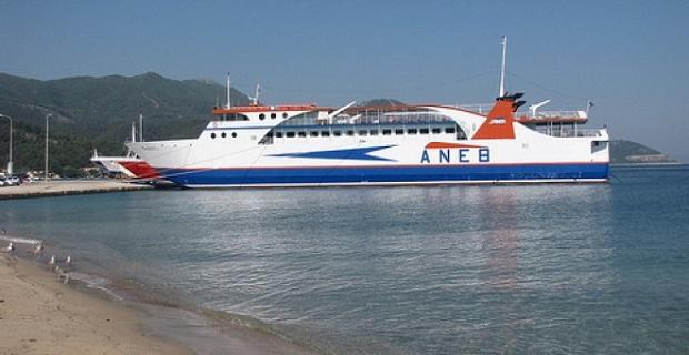 «Eπιχείρηση τρομοκρατίας η παραπομπή σε δίκη των ναυτεργατών στην Θάσο» - e-Nautilia.gr   Το Ελληνικό Portal για την Ναυτιλία. Τελευταία νέα, άρθρα, Οπτικοακουστικό Υλικό