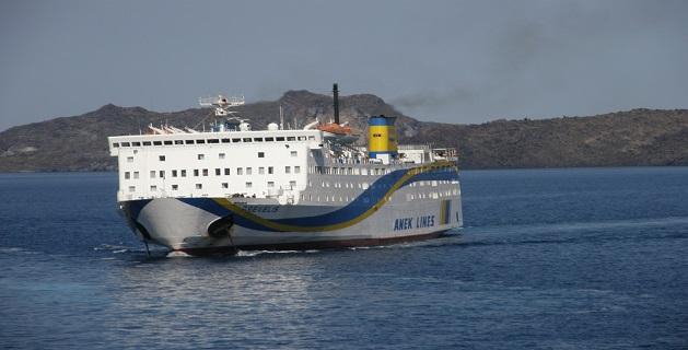 Δεν έπιασε στη Κάσο το «ΠΡΕΒΕΛΗΣ» λόγω κακοκαιρίας - e-Nautilia.gr   Το Ελληνικό Portal για την Ναυτιλία. Τελευταία νέα, άρθρα, Οπτικοακουστικό Υλικό