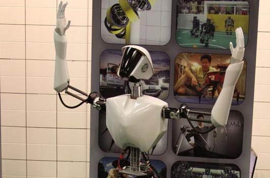 Πλησιάζει η ώρα των ρομπότ πάνω στα πλοία; - e-Nautilia.gr | Το Ελληνικό Portal για την Ναυτιλία. Τελευταία νέα, άρθρα, Οπτικοακουστικό Υλικό