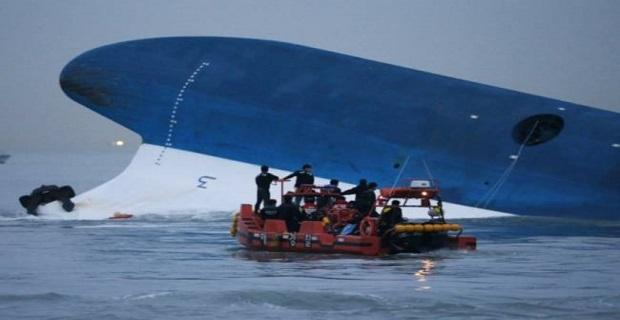 Οι τραγικές αιτίες που οδήγησαν στο ναυάγιο του Sewol - e-Nautilia.gr   Το Ελληνικό Portal για την Ναυτιλία. Τελευταία νέα, άρθρα, Οπτικοακουστικό Υλικό
