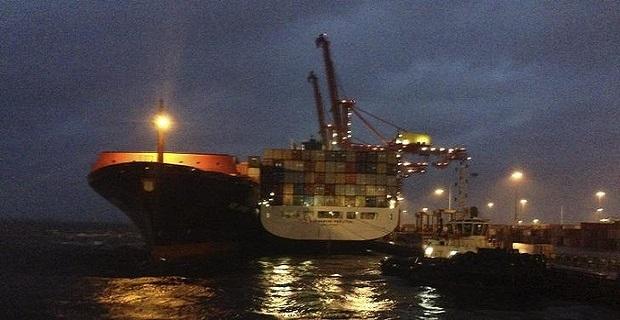 Σύγκρουση με τρία εμπλεκόμενα πλοία στο  Σύδνεϋ [pics] - e-Nautilia.gr   Το Ελληνικό Portal για την Ναυτιλία. Τελευταία νέα, άρθρα, Οπτικοακουστικό Υλικό