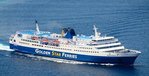 super_ferry_ii_aktoploia_