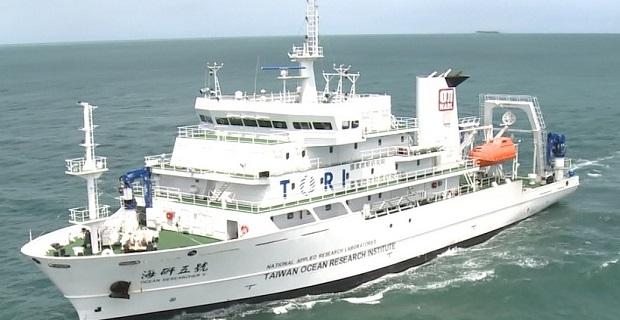 Βυθίστηκε το πιο εξελιγμένο ερευνητικό πλοίο της Ταιβάν - e-Nautilia.gr   Το Ελληνικό Portal για την Ναυτιλία. Τελευταία νέα, άρθρα, Οπτικοακουστικό Υλικό