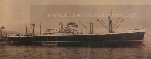 Tifonas_Kefalonia-1947