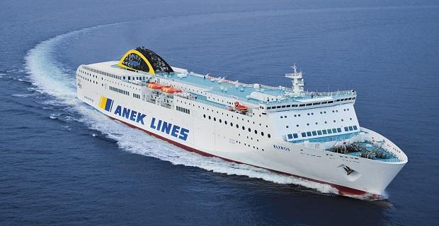 ΑΝΕΚ LINES: Στα 11 εκατ. ευρώ οι ζημιές στο εννεάμηνο - e-Nautilia.gr | Το Ελληνικό Portal για την Ναυτιλία. Τελευταία νέα, άρθρα, Οπτικοακουστικό Υλικό
