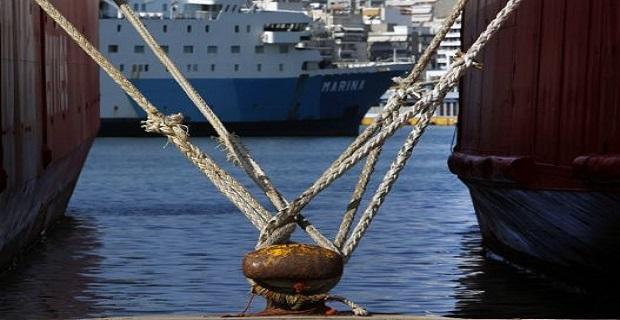 «24ωρη Πανελλαδική απεργία ναυτεργατών σε όλες τις κατηγορίες πλοίων» - e-Nautilia.gr | Το Ελληνικό Portal για την Ναυτιλία. Τελευταία νέα, άρθρα, Οπτικοακουστικό Υλικό