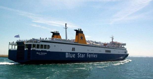 Αποκαταστάθηκε η μηχανική βλάβη στο «Blue Horizon» - e-Nautilia.gr   Το Ελληνικό Portal για την Ναυτιλία. Τελευταία νέα, άρθρα, Οπτικοακουστικό Υλικό