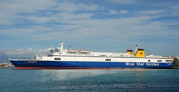 Nέα βλάβη στο «Blue Horizon»!Ανεκτέλεστο το σημερινό δρομολόγιο! - e-Nautilia.gr   Το Ελληνικό Portal για την Ναυτιλία. Τελευταία νέα, άρθρα, Οπτικοακουστικό Υλικό