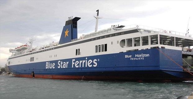 Επιστρέφει με βλάβη στον Πειραιά το Blue Horizon - e-Nautilia.gr | Το Ελληνικό Portal για την Ναυτιλία. Τελευταία νέα, άρθρα, Οπτικοακουστικό Υλικό
