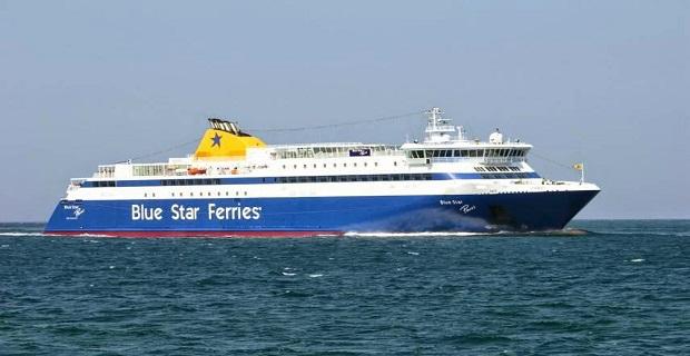 Ανακοίνωση της Blue Star Ferries σχετικά με την απεργία της Π.Ν.Ο - e-Nautilia.gr | Το Ελληνικό Portal για την Ναυτιλία. Τελευταία νέα, άρθρα, Οπτικοακουστικό Υλικό