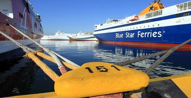 Δεμένα τα πλοία την Πέμπτη λόγω της 24ωρης απεργίας που ανακοίνωσε η ΠΝΟ - e-Nautilia.gr | Το Ελληνικό Portal για την Ναυτιλία. Τελευταία νέα, άρθρα, Οπτικοακουστικό Υλικό