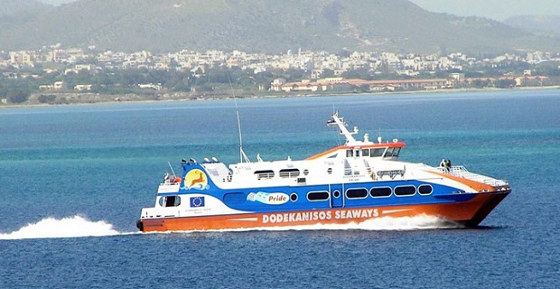Σε ακινησία έως τον Φεβρουάριο το «Dodekanisos Pride» - e-Nautilia.gr | Το Ελληνικό Portal για την Ναυτιλία. Τελευταία νέα, άρθρα, Οπτικοακουστικό Υλικό