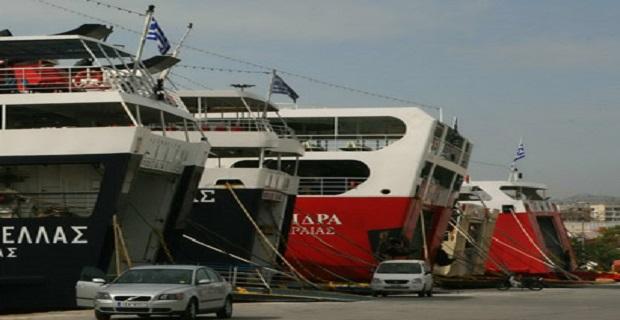 Στα 11,8 δις ευρώ η συμβολή της ακτοπλοΐας στην ελληνική οικονομία - e-Nautilia.gr | Το Ελληνικό Portal για την Ναυτιλία. Τελευταία νέα, άρθρα, Οπτικοακουστικό Υλικό