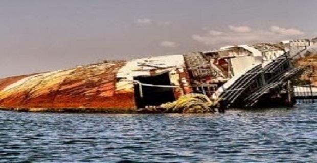 ΟΛΘ:Πλειοδοτικός διαγωνισµός για την εκποίηση 2 επιβλαβών πλοίων - e-Nautilia.gr | Το Ελληνικό Portal για την Ναυτιλία. Τελευταία νέα, άρθρα, Οπτικοακουστικό Υλικό