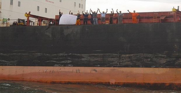 Πλοίο το οποίο κρατείται στην Βραζιλία απειλείται με εξάντληση των προμηθειών -Και Έλληνες μέσα! - e-Nautilia.gr | Το Ελληνικό Portal για την Ναυτιλία. Τελευταία νέα, άρθρα, Οπτικοακουστικό Υλικό